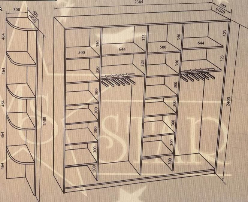 Шкаф7 шкафы-купе.